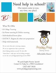 Affordable Private Tutor - home tutor